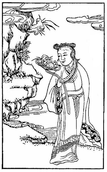HeXiangu2