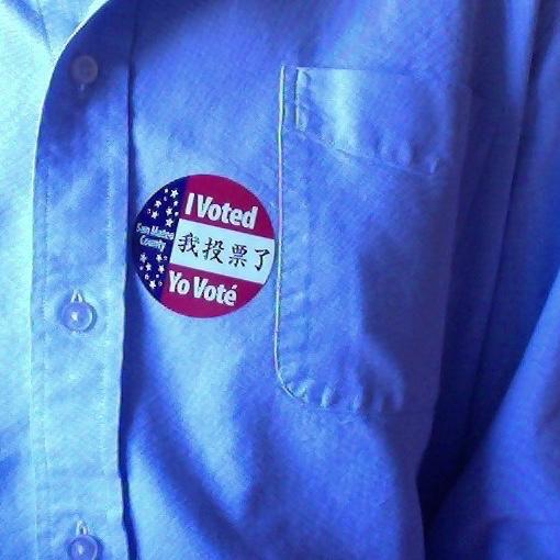 """Photo of my """"I Voted"""" sticker"""